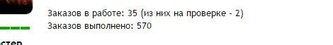 bandicam-2017-04-25-11-40-12-996.jpg