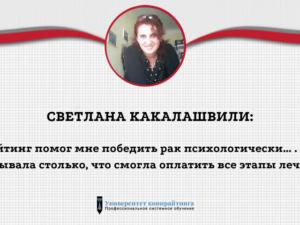 copywriting-university-kopija-1