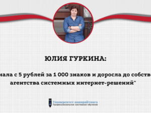 copywriting-university, копия, копия (1)