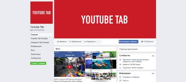 приложение фейсбук youtubetab