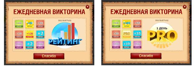 викторина на Text.ru