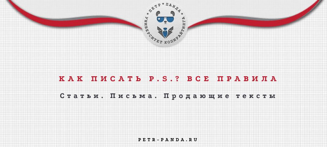 Кредит у частного лица днепродзержинск