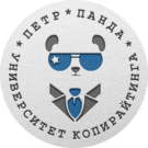 Логотип сайта копирайтера Петра Панды