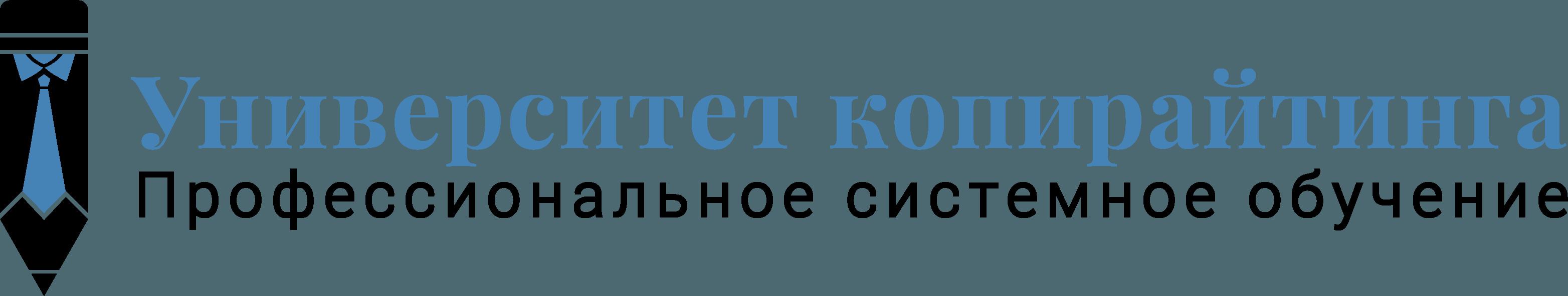 Обучение копирайтингу в Университете Петра Панды