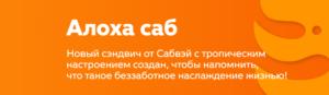Второй этап форумы AIDA - интерес (interest)
