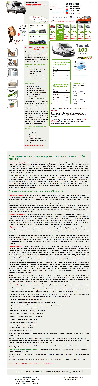 Пример продающего текста на главной