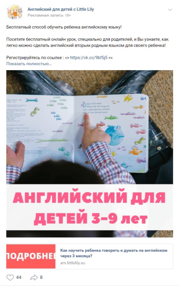 Заголовок для ВКонтакте