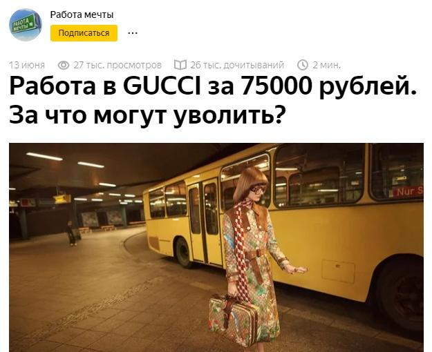 Заголовок статьи для Яндекс. Дзен