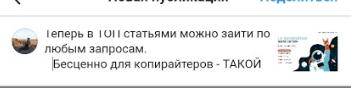 Правила установки скрытого пробела инстаграм