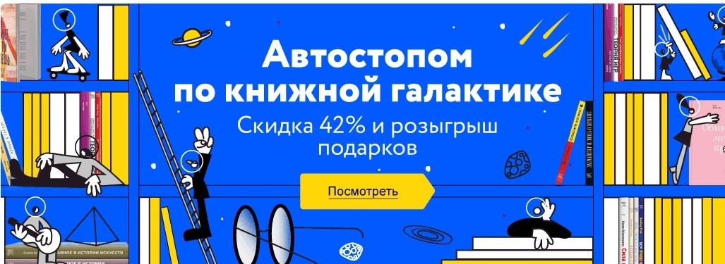 пример активного рекламного баннера