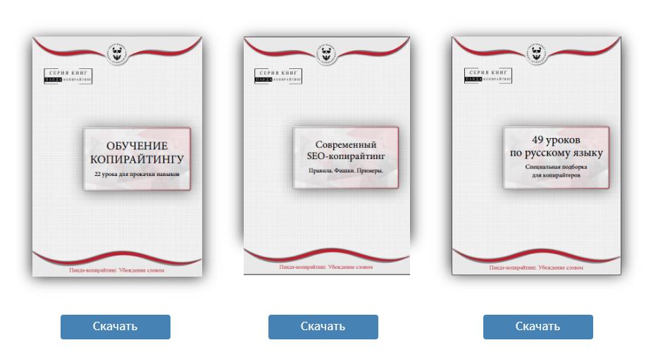 Примеры веб-книг