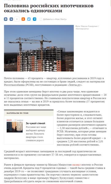 Готовый пресс-релиз о недвижимости