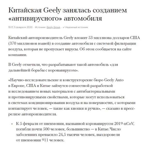 """Пример пресс-релиза на тему """"автостроение"""""""