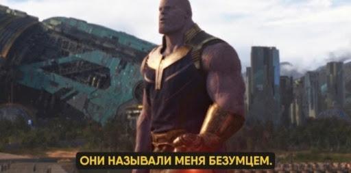 Мем для провижения фильма