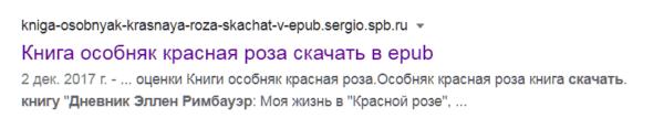 дефисы в домене сайта