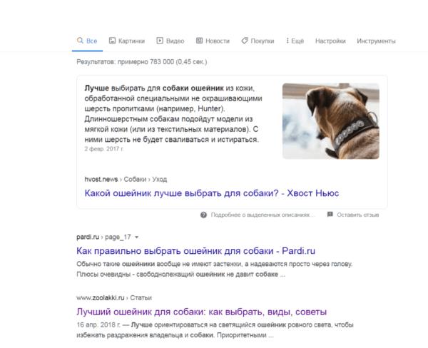 Пример ТОП сайтов с продвижением статьями