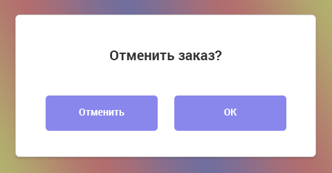 Ошибки UX-копирайтинга