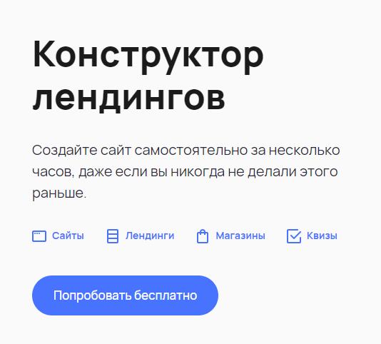 Пример UX-текста