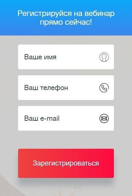 Короткий пример текста для формы регистрации