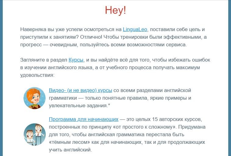 Примеры информационного письма